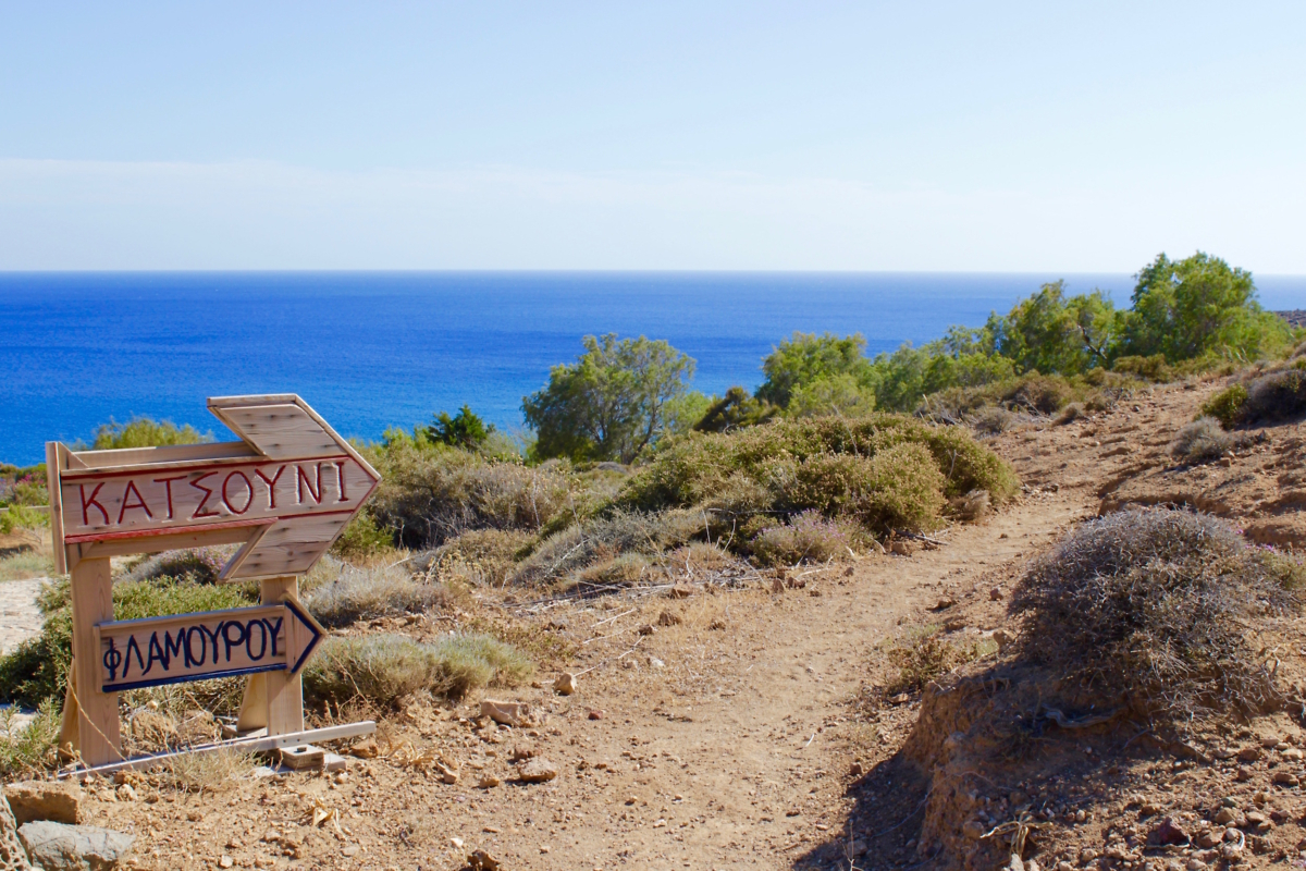 Anafi_Cyclades_Greece_Path